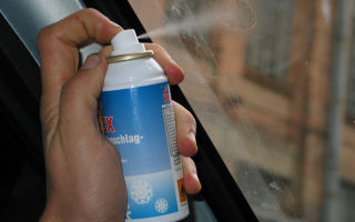 Как бороться с запотеванием стекол в автомобиле зимой: причины и способы убрать конденсат