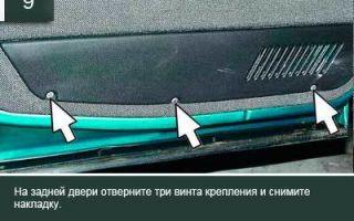 Как снять обшивку двери ВАЗ-2110: евро обивка и водительская сторона