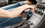 Как делать дрифт на переднем приводе: обучение для переднеприводных авто