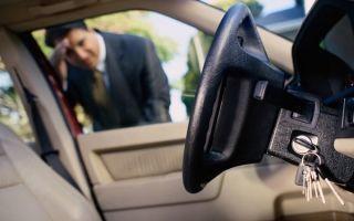 Как завести автомобиль без ключа? способы и рекомендации решения проблемы