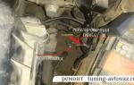 Как правильно отрегулировать сцепление на ваз 2109 пошаговая инструкция