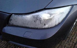 Почему потеют фары: что делать, чтобы автомобильные фонари не запотевали?