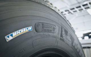Восстановление протектора шин и нарезка протектора: возвращаем рисунок колес