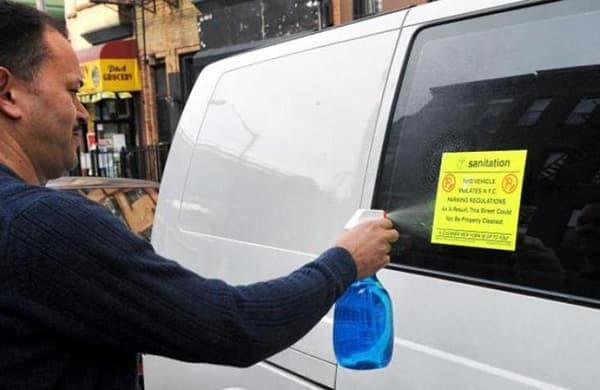 Как самостоятельно снять поврежденное стекло автомобиля