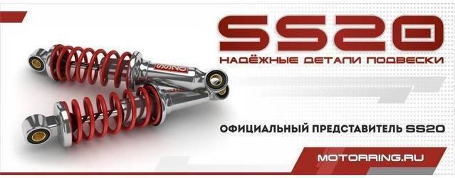 Вал рулевой промежуточный SS20 Калина, Гранта, Калина 2 (с ЭУР) SS44103
