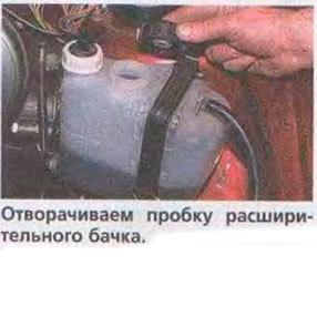 Как заменить тосол на ВАЗ 2110: сколько литров тосола входит в систему охлаждения, инструкция по замене