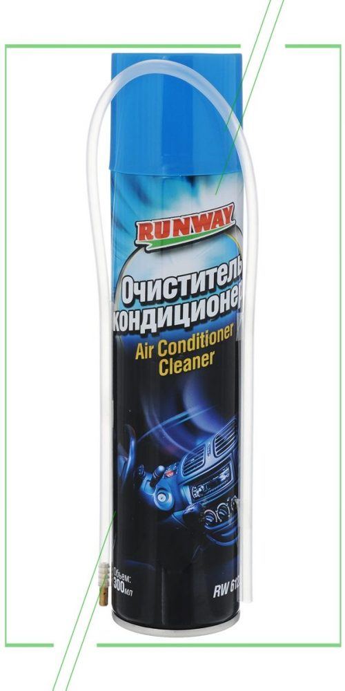 Выбор очистителя кондиционера автомобиля: виды средств (аэрозоли, пена и дымовые шашки)