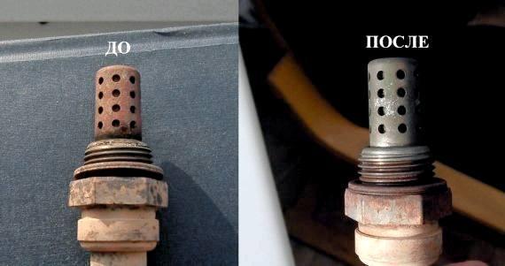 Как почистить лямбда зонд в домашних условиях - два способа