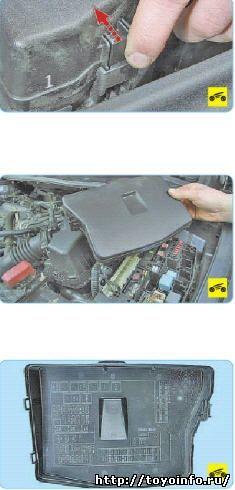 Toyota Corolla с 2001 года, предохранители и реле инструкция онлайн