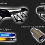 Виды автомобильного тюнинга 16 способов