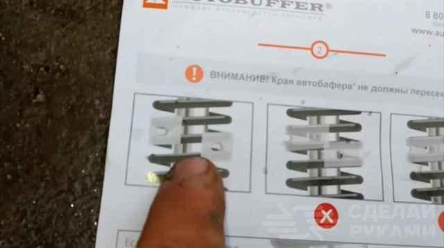 Автобаферы своими руками, как сделать и установить, размеры