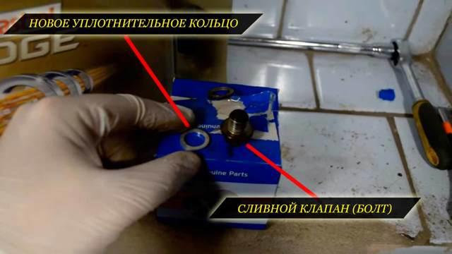 Hyundai Solaris 1.4, 1.6 масло для двигателя: сколько и какое нужно заливать