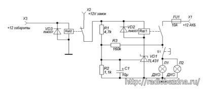Как подключить ДХО, чтобы включались при запуске двигателя?
