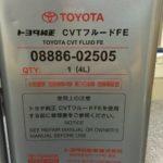 Замена масла в вариаторе Тойота Королла 2014 своими руками