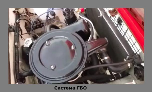 Ваз 21099 инжектор дергается при езде на малых оборотах