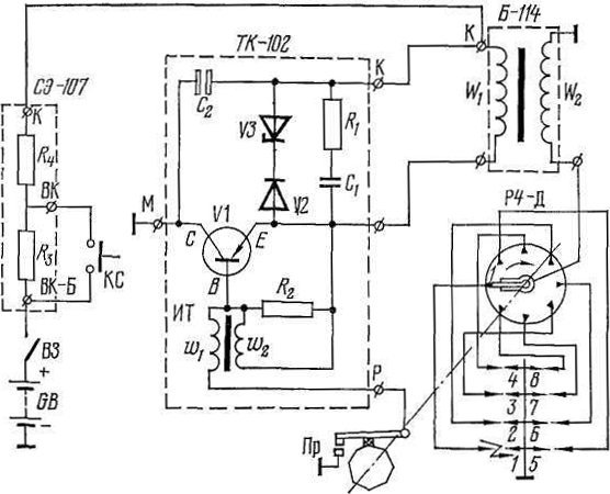 Схема зажигания газ 53 с коммутатором